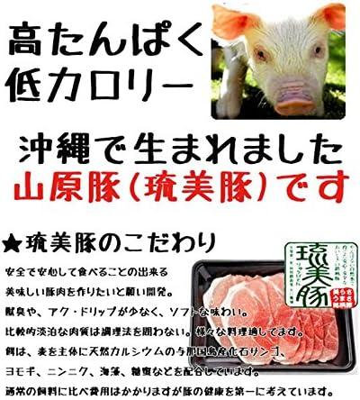 山原豚(琉美豚) ≪白豚≫ ロース しゃぶしゃぶ用 1000g フレッシュミートがなは 赤身が多く高タンパク 脂身が甘く低カロリーな沖縄県産豚肉