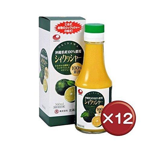 Higa tea Shikuwasha 100% fruit juice (Shikuwasa juice) 360ml 12 pcs set by S4 (Image #1)