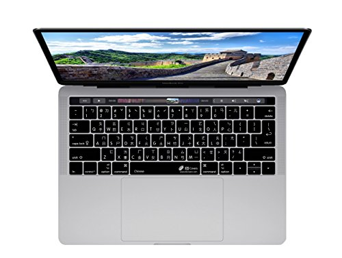 Chinese Keyboard Cover for the MacBook Pro w/ Touch Bar