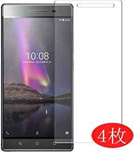 【4 Pack】 Synvy Screen Protector for Lenovo PHAB2 PHAB 2 Pro 0.14mm TPU Flexible HD Clear Case-Friendly Film Protective Protectors [Not Tempered Glass]