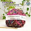 手芸糸・リサイクルシルク糸【100g玉】