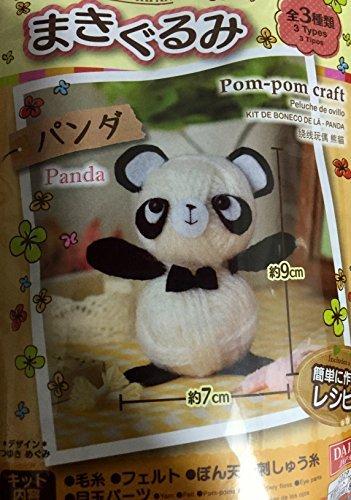 Pom-pom Panda Craft Kit