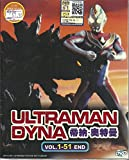 ULTRAMAN DYNA - COMPLETE TV SERIES DVD BOX SET ( 1-51 EPISODES )