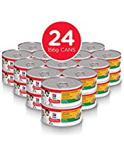 Hill's Science Diet Kitten Tender Chicken Dinner Canned Wet Cat Food, 156g, 24 Pack