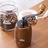 Kalita Coffee Grinder (Mill) KH-9 Brown 42121