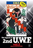 The Legend of 2nd U.W.F. vol.2 [DVD]