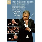 Israel Philharmonic Orchestra: 70th Anniversary Concert