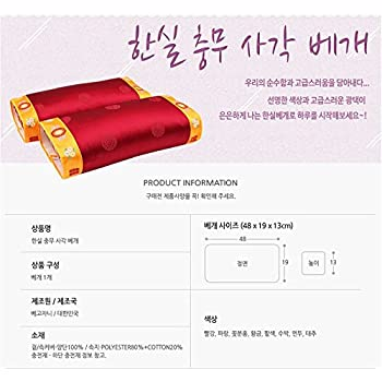 Amazon Com Begozani Korean Buckwheat Pillow Rectangle