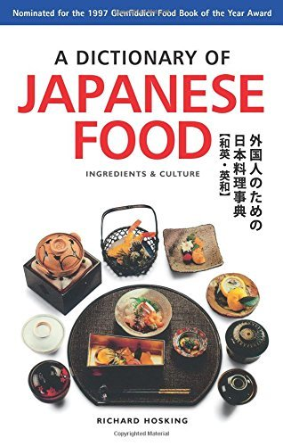 A Dictionary of Japanese Food: Ingredients & Culture by Richard Hosking