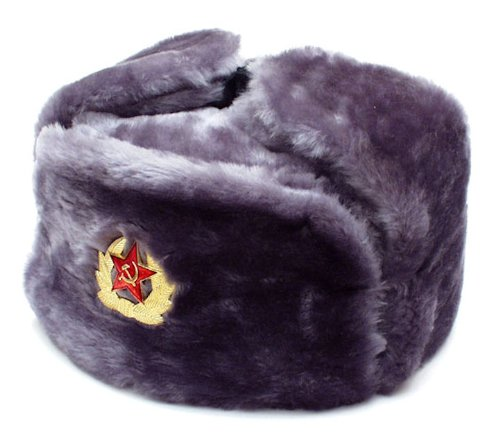 (Authentic Russian Ushanka Gray Military Hat w/ Soviet Red Army Badge Size Small)