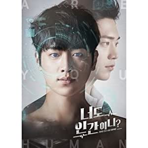 are You Human Too? OST 2018 Korean KBS2 TV Show Drama O.S.T K-POP Sealed