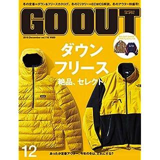 GO OUT 表紙画像