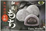 Royal Family Japanese Mochi Taro Cookies, 7.4 Ounce (Pack of 24)