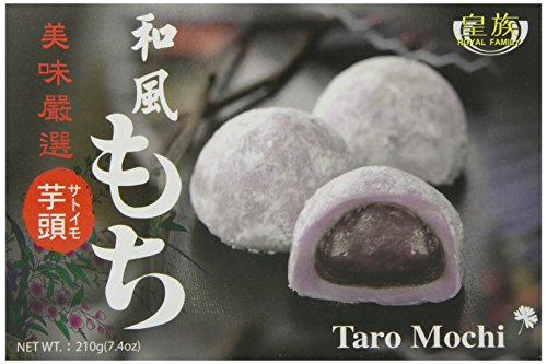 Royal Family Japanese Mochi Taro Cookies, 7.4 Ounce (Pack of 24) by Royal Family