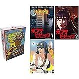 ポプテピピック Blu-ray 全3巻セット【とらのあな特典:クソ全巻収納BOX付】【ブルーレイ 全巻セット】 [マーケットプレイス Blu-rayセット]