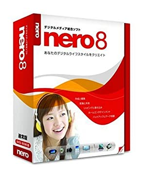 Nero 8 通常版(その場で500円引き)