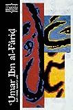 Umar Ibn Al-Farid, Umar Ibn Al-Farid, 080914008X
