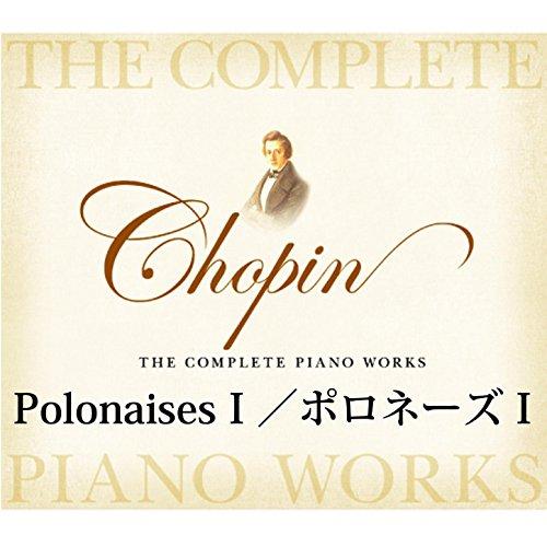 Chopin: Polonaise No.6 In A Flat Major Op.53 ''heroic''
