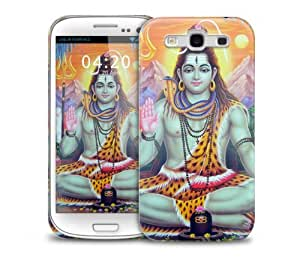 Shiva Hindu God Samsung Galaxy S3 GS3 protective phone case