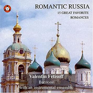 Valentine Fetisoff - Romantic Russia - Amazon com Music
