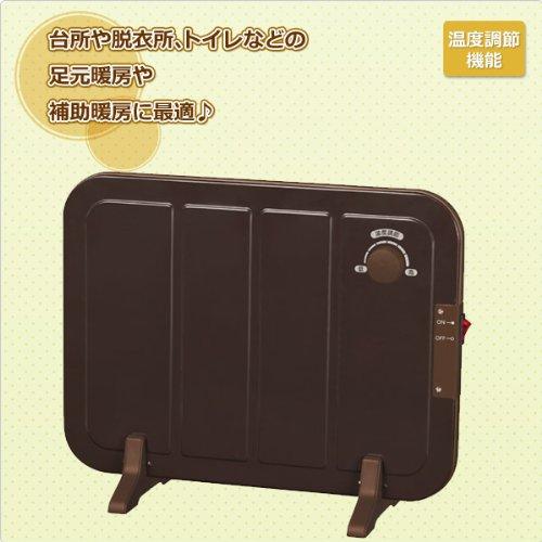山善(YAMAZEN)ミニパネルヒーター(温度調節機能付)ブラウンDP-SB165(T)