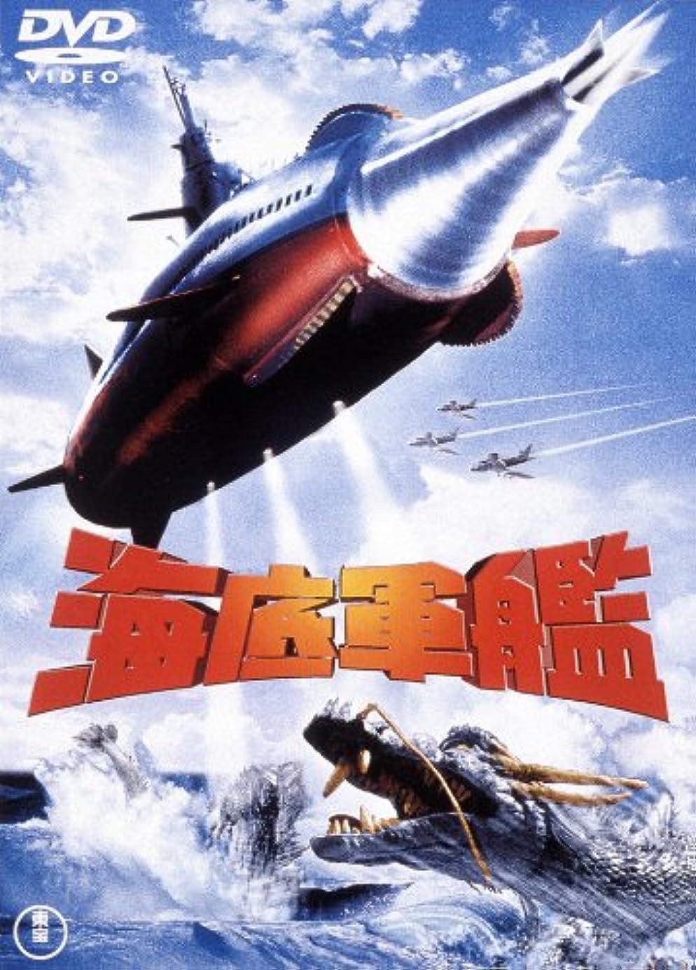 怖がって死ぬドラマ予測子ガメラ THE BOX 1965-1968 [DVD]