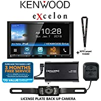 Kenwood eXcelon DDX795 6.95 WVGA DVD Receiver w/ Bluetooth & HD Radio w/ SiriusXM Tuner and Antenna and a License Plate Back Up Camera and a SOTS Lanyard