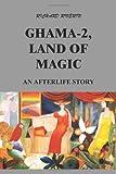 Ghama-2, Land of Magic, Richard Riverin, 1410795322