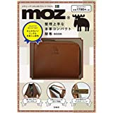 moz 整理上手な本革コンパクト財布 BOOK