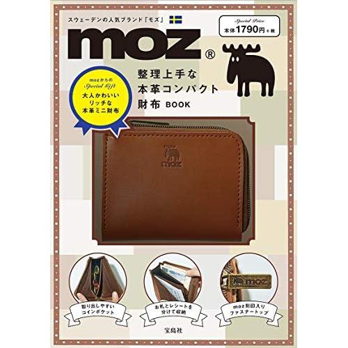 moz 整理上手な本革コンパクト財布 BOOK 画像