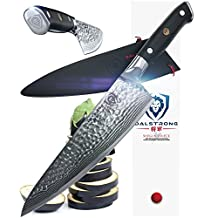 "DALSTRONG Chef's Knife - Shogun Series X Gyuto -AUS-10V - Hammered Finish - 8"" - w/ Chef Knife Sheath"