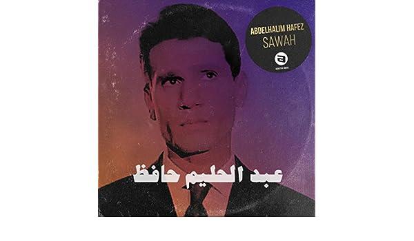 SAWAH MP3 HAFEZ TÉLÉCHARGER ABDELHALIM