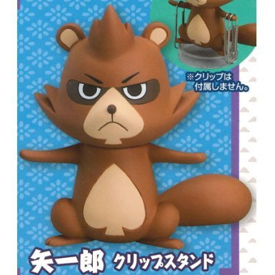 Japan Import The eccentric family 2 Shimogamo four brothers Useful mascot [2. YaIchiro clip stand] (single)