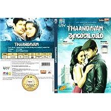 Thandavam Original Lotus 5 Star dvd with Dolby Digital 5.1 Surround Sound.