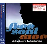 Free Soul Moe/Mellow Lovers' Twilight Amour
