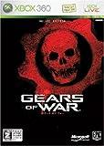 Gears of War [Japan
