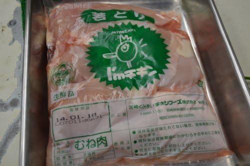国産 鶏ムネ肉(真空パック) 500g 【 ヘルシー タンパク 鶏肉 チキン業務用 にも ★】