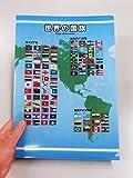 クリアファイル A4 世界の国旗200ヵ国 世界地図柄【クリアフォルダー A4サイズ 310×220mm】