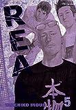 Real, Vol. 5 by Takehiko Inoue (2009-07-21)
