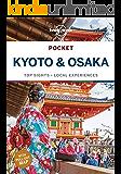 Lonely Planet Pocket Kyoto & Osaka (Travel Guide)