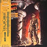 Indiana Jones And The Temple Of Doom LP - Japan Pressing