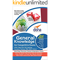 General Knowledge for Competitive Exams - UPSC/ State PCS/ SSC/ Banking/ Insurance/ Railways/ BBA/ MBA/ Defence - 2nd Edition