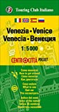 img - for Venice Pocket Map 2017 - 1:5,000 (English, Spanish, French and Italian Edition) book / textbook / text book