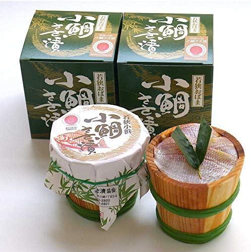 小浜ささ漬協会「小鯛・アジささ漬けセット(200g 2樽入)」 -クール-