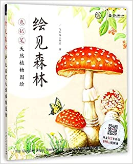 the colored pencil painting tutorial of natural plants chinese edition