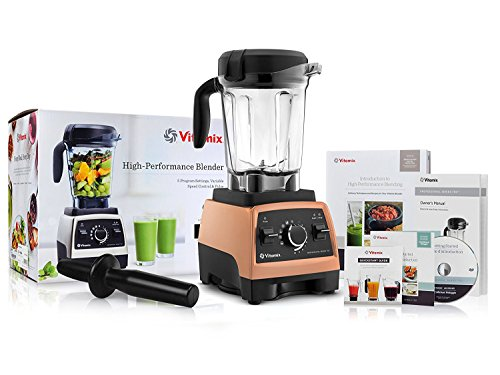 (Vitamix 750 Copper Heritage G-Series Blender with 64-Ounce Container + Introduction to High Performance Blending Recipe Cookbook + Getting Started DVD + QuickStart Guide + Low-Profile)