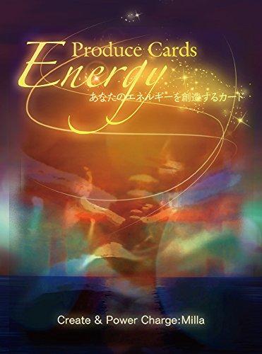 Energy Produce Cards(エナジープロデュースカード)〜あなたのエネルギーを創造するカード〜