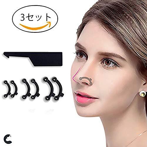 サイレン滑る第九IDIAO 鼻プチ 柔軟性高く ハナのアイプチ ノーズアップ 美鼻 鼻筋矯正 抗菌シリコンで 痛くない 3サイズセット