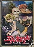 エル・カザド VOL.6 [DVD]