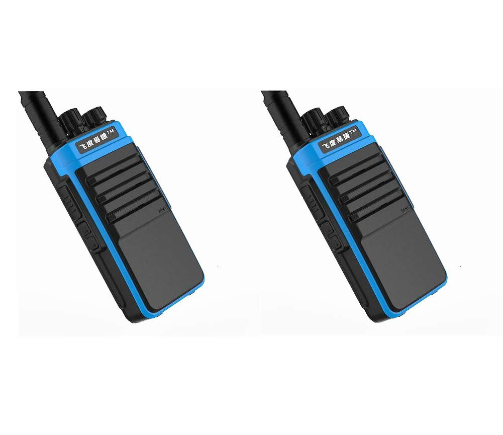 2Pack 8W Car Civilian Handheld Walkie Talkie Support Alarm Function - Auto Parts Other Tools